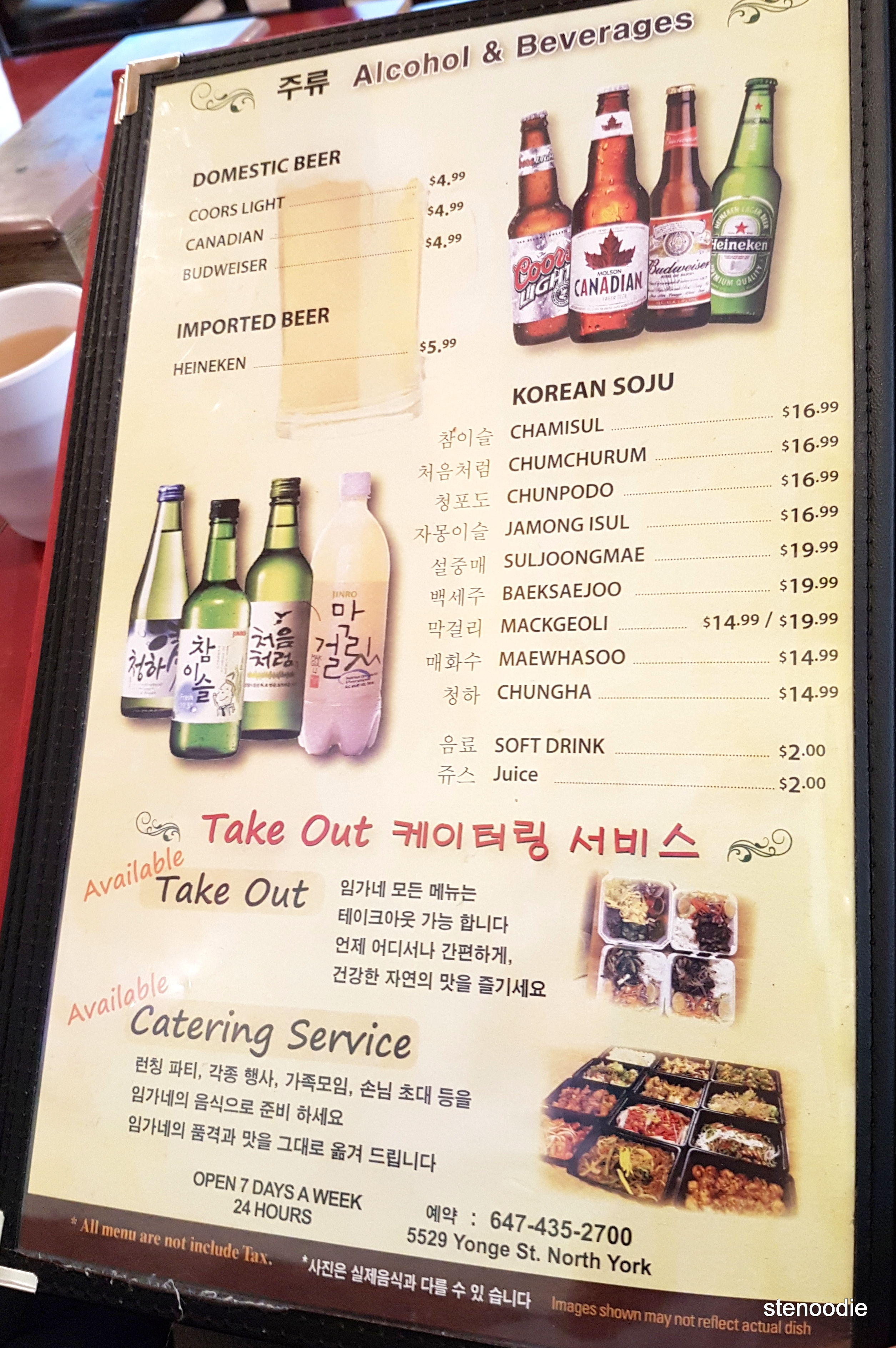 Lim Ga Ne Yonge and Finch menu and prices