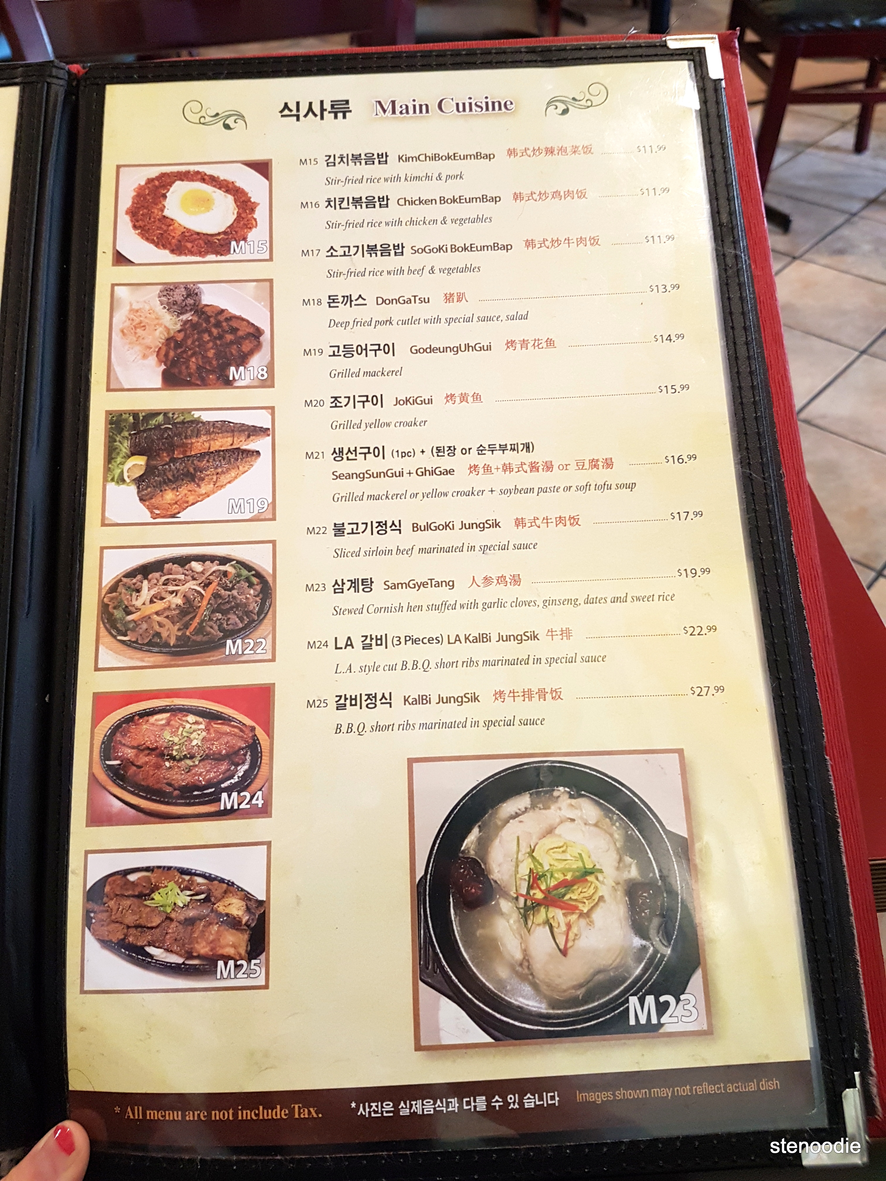 Lim Ga Ne Yonge and Finch menu and prices