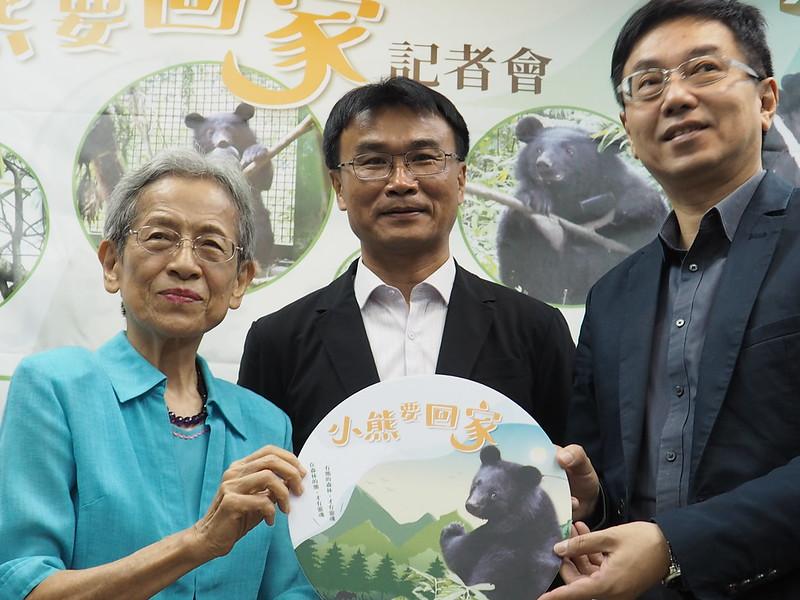 台灣黑熊保育協會捐贈影片予林務局