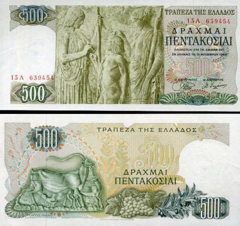 500 Drachiem Grécko 1968, P197a