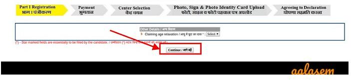 UPSC CAPF Online Application Form 2019 - Process Over