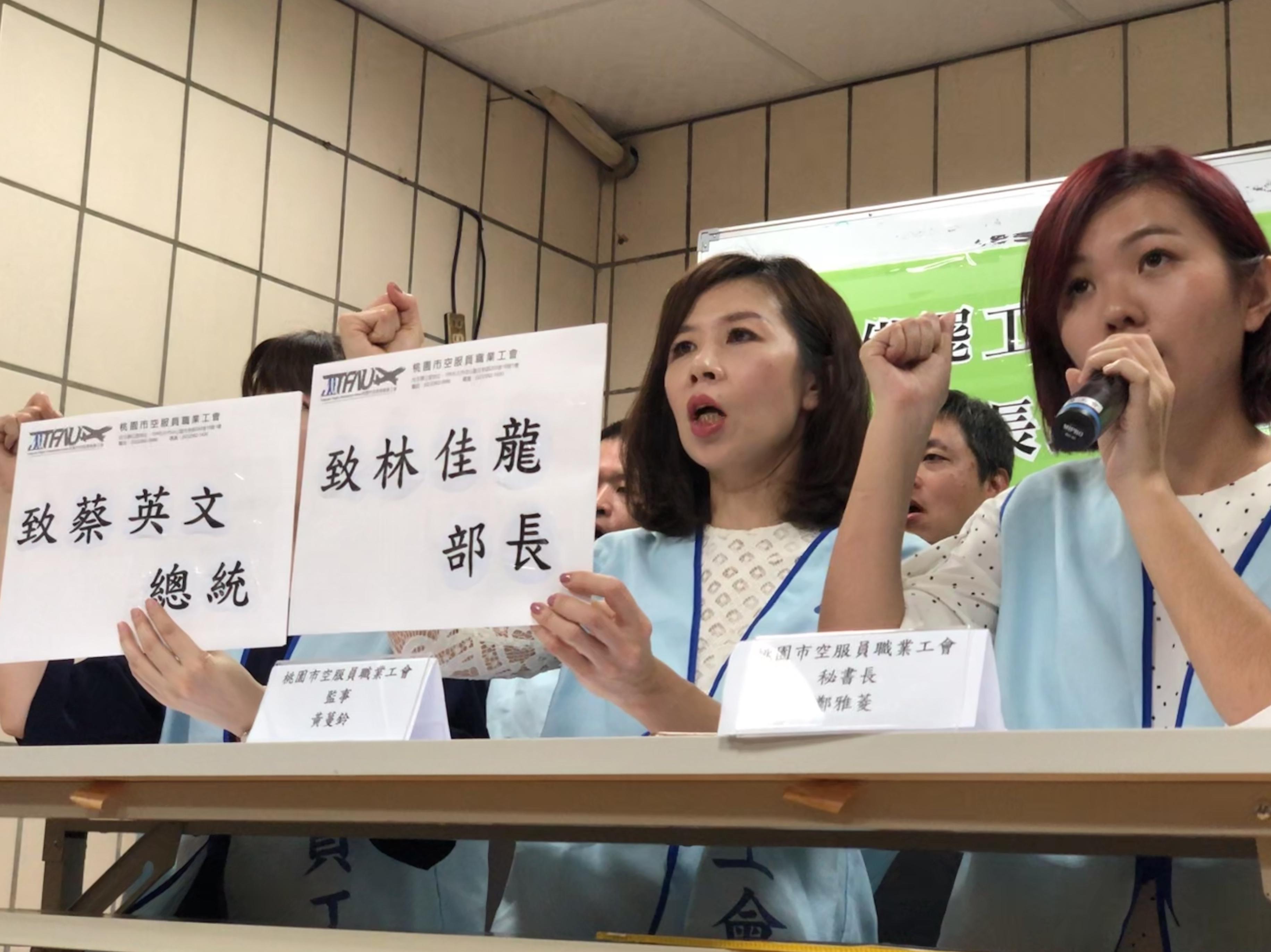 交通部長林佳龍日前表示若長榮空服員罷工將不會迴避,工會今日也向政府喊話,希望共同尋求解決問題的方法。(攝影:王顥中)