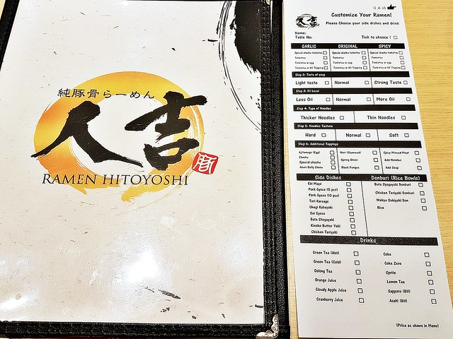 Ramen Hitoyoshi Menu Options