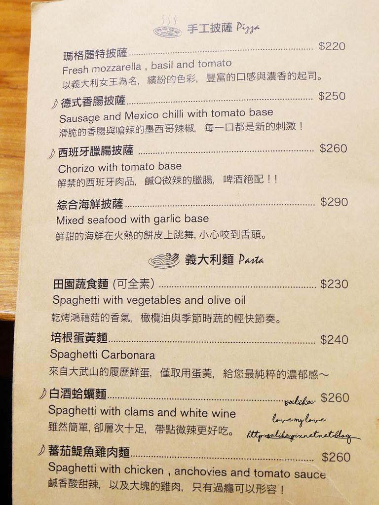台北文山區萬隆站餐廳ConfitRemi黑米義大利麵燉飯披薩菜單價位訂位menu價格 (2)