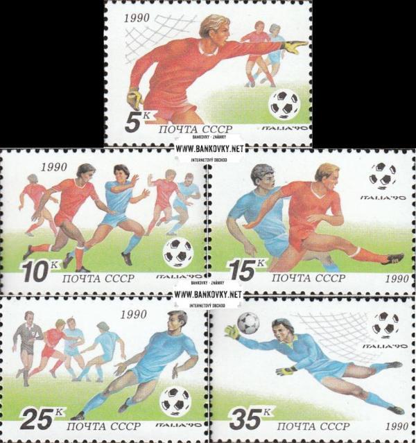 Známky ZSSR 1990 Futbal MS, nerazítkovaná séria