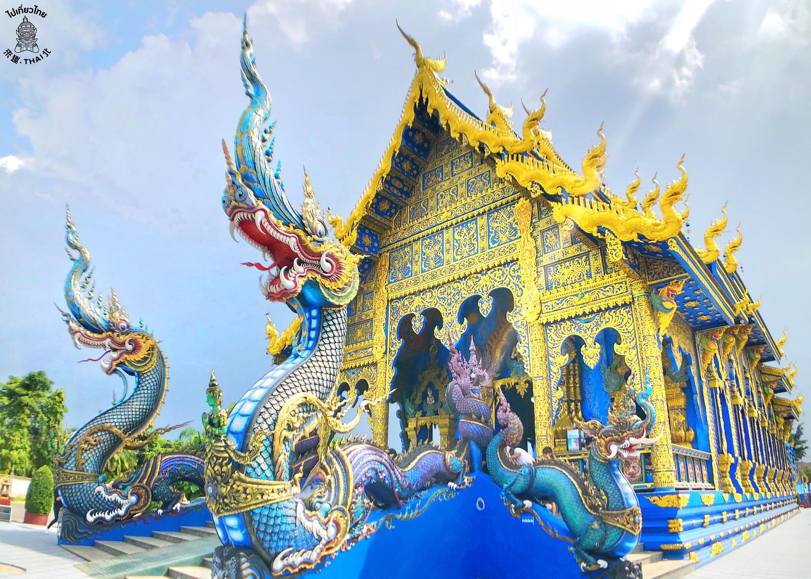 清萊.藍廟《วัดร่องเสือเต้น Wat Rong Suea Ten》