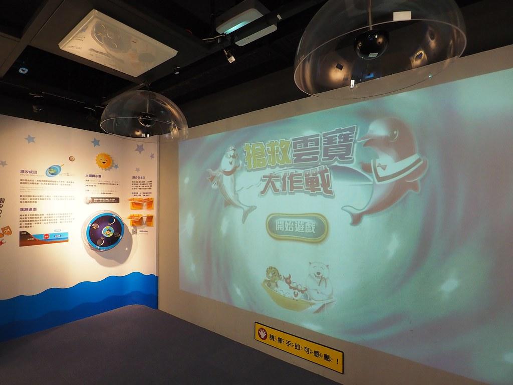 台南台灣南區氣象中心 (24)