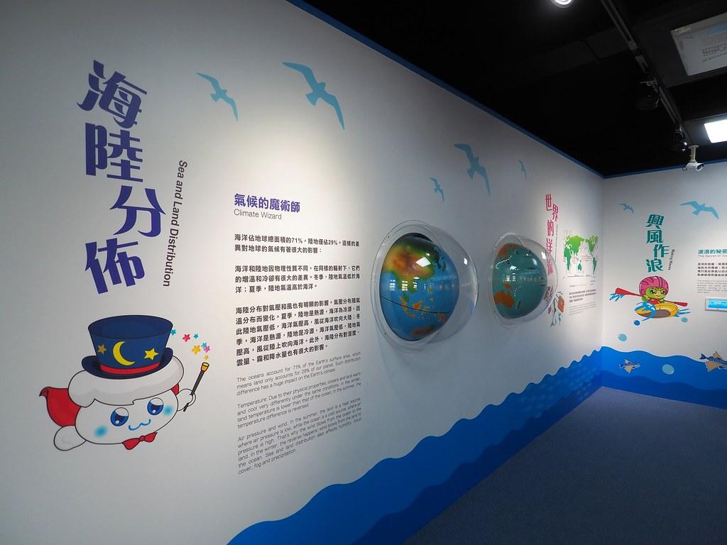 台南台灣南區氣象中心 (20)