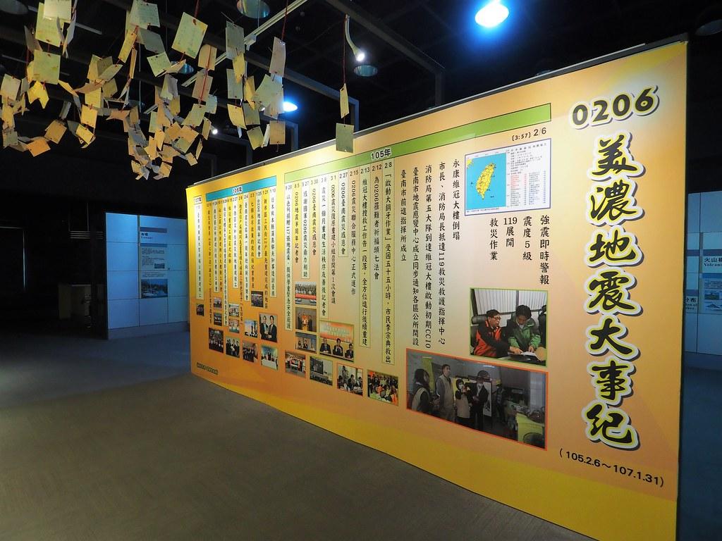 台南台灣南區氣象中心 (15)