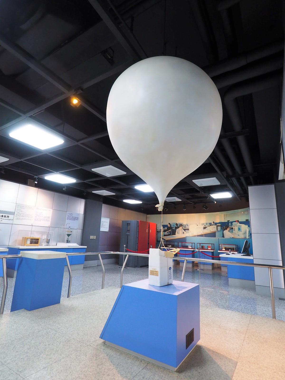 台南台灣南區氣象中心 (11)