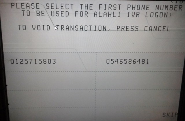 5120 How to update mobile number in NCB account through ATM 03