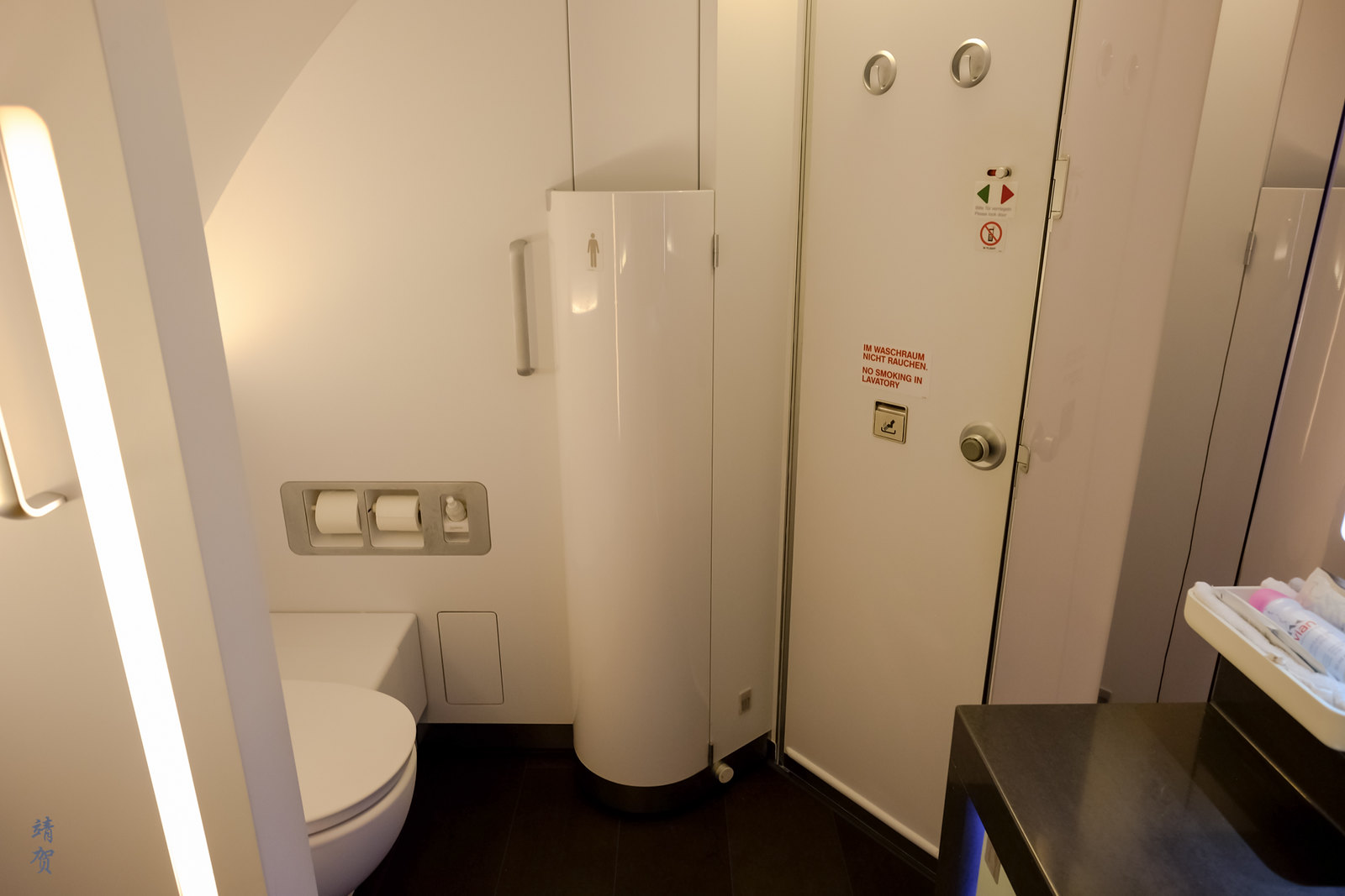 Lavatory interior