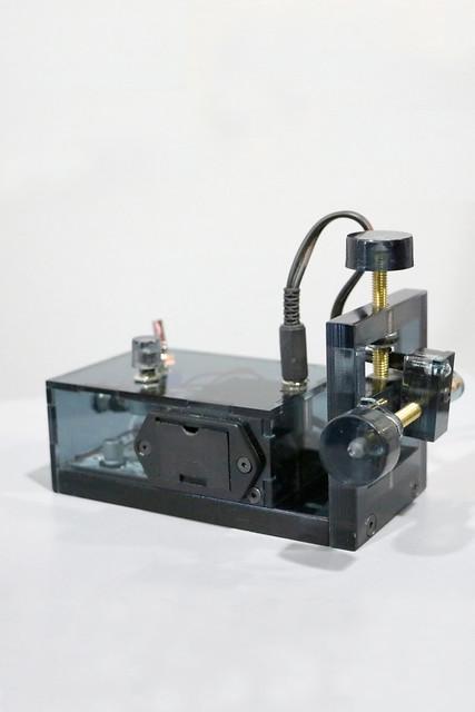 Laser Mikrophon