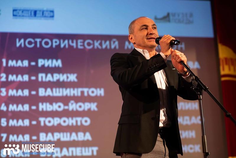 hor_turezkogo_muzei_pobedy-12