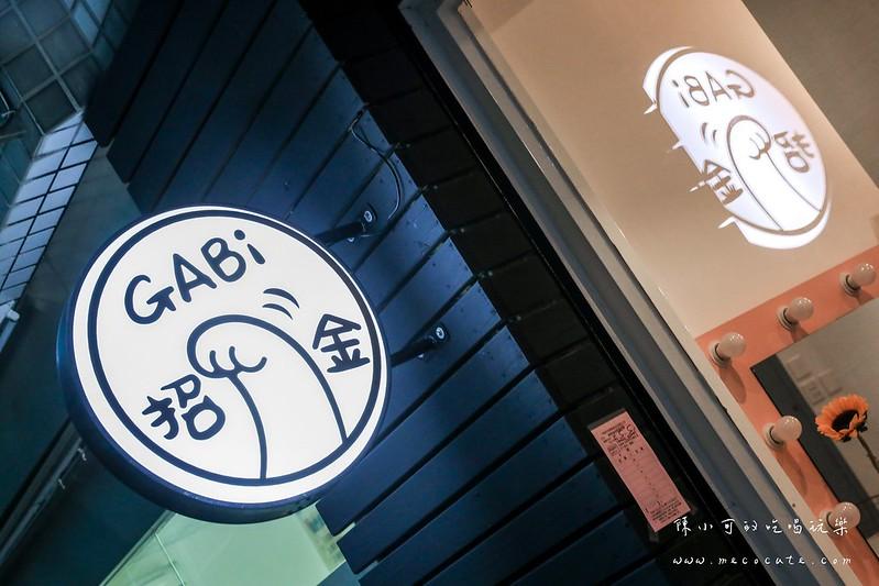 招金GABi,招金咖啡館,招金菜單,新北市咖啡,永和下午茶,永和咖啡廳,永和咖啡館,永安市場捷運站,貓咪咖啡館 @陳小可的吃喝玩樂