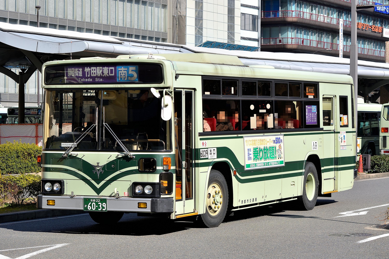 kyotoshi_6039
