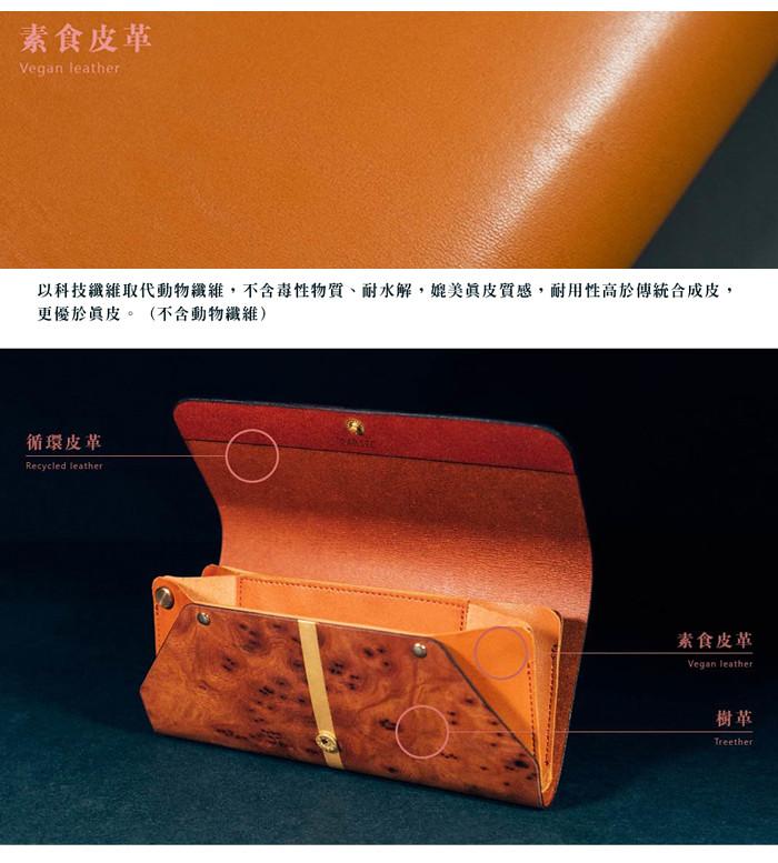 07_newparsec_vegan_leather-700