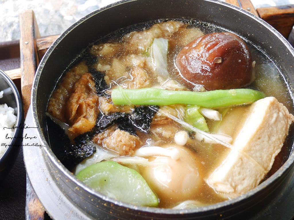 陽明山一日遊旅遊好玩景點推薦景觀餐廳台北奧萬大午餐下午茶咖啡 (3)
