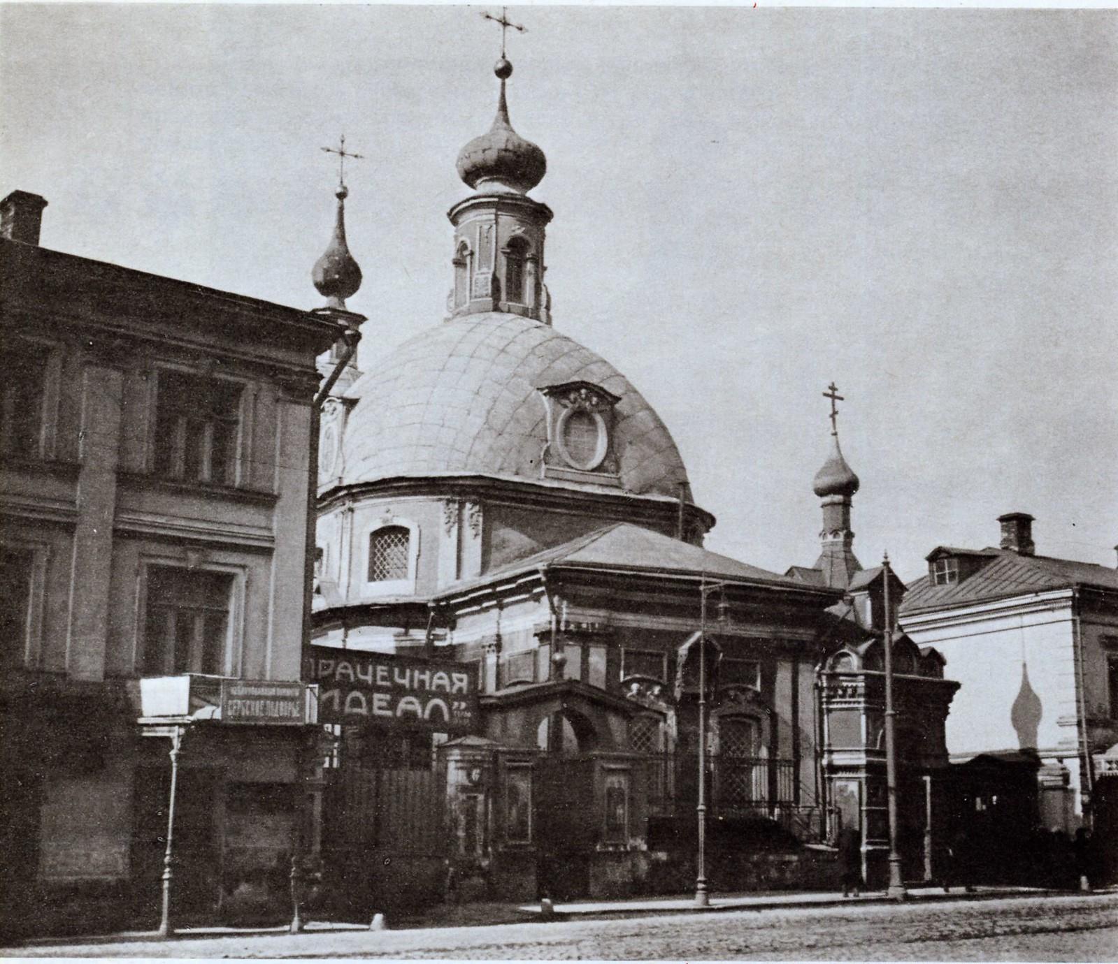 Солянка у прачечной Идеал и Сербского подворья