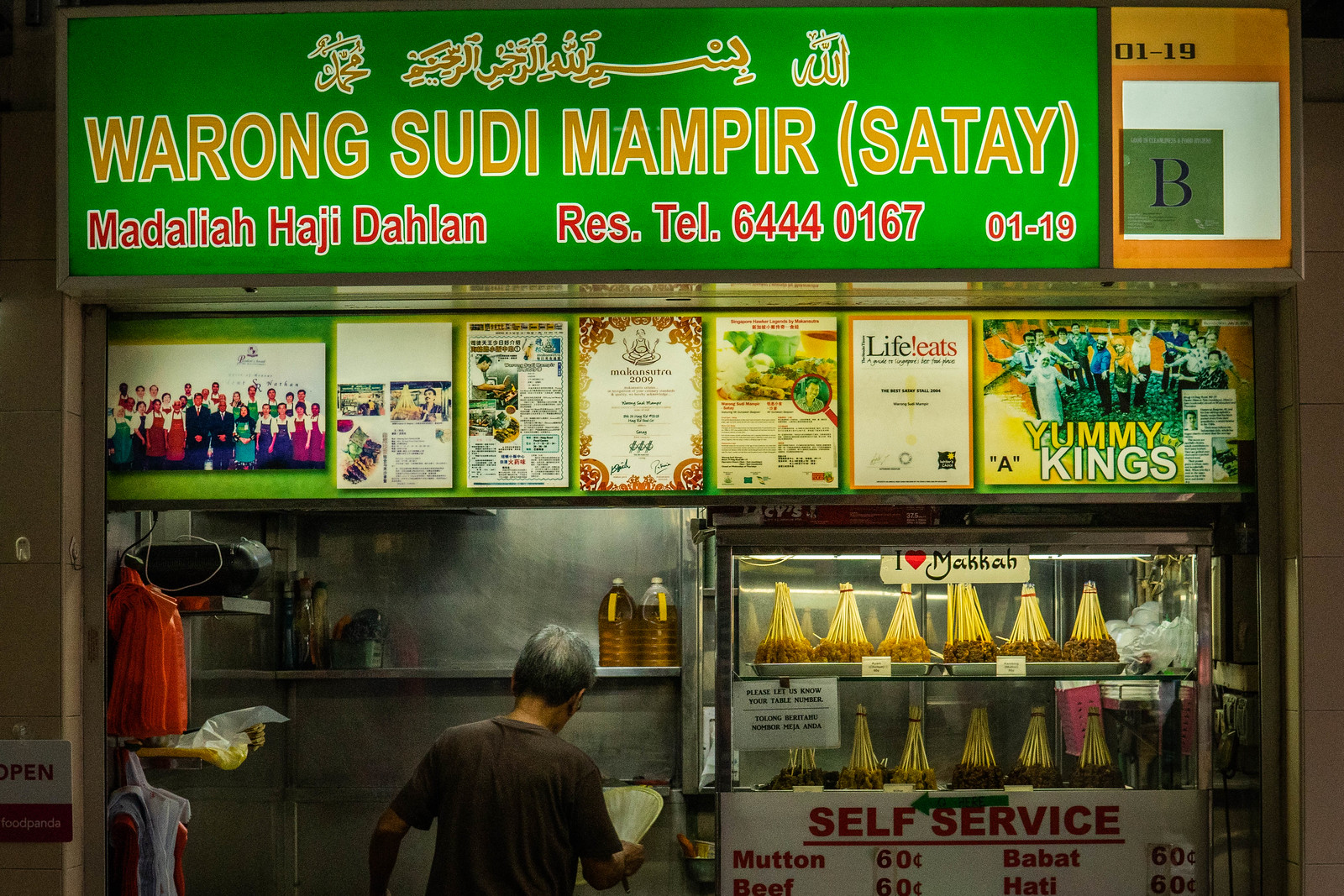 Store front of Warong Sudi Mampir at Haig Road Market