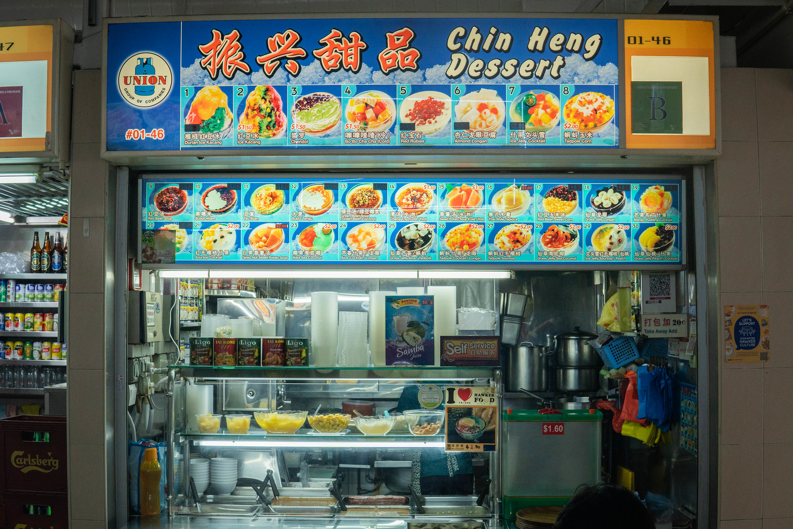 Store front of Chin Heng Desserts at Haig Road Market