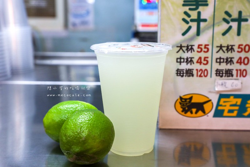 劉正港檸檬汁 @陳小可的吃喝玩樂