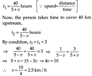 NCERT Exemplar Class 10 Maths Chapter 3 Pair of Linear Equations in Two Variables 3.4 Q7