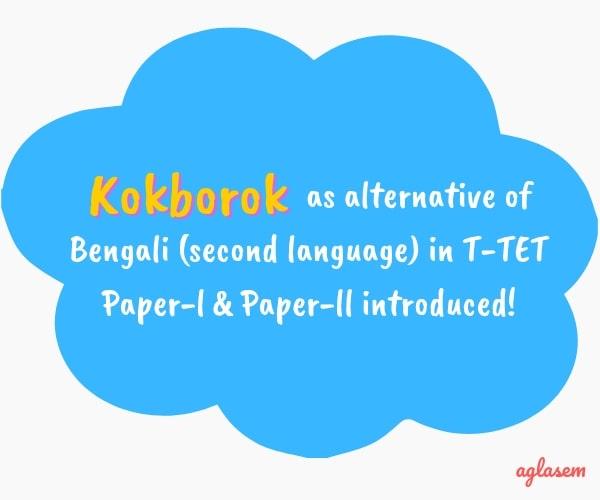 Tripura TET 2019 New Language