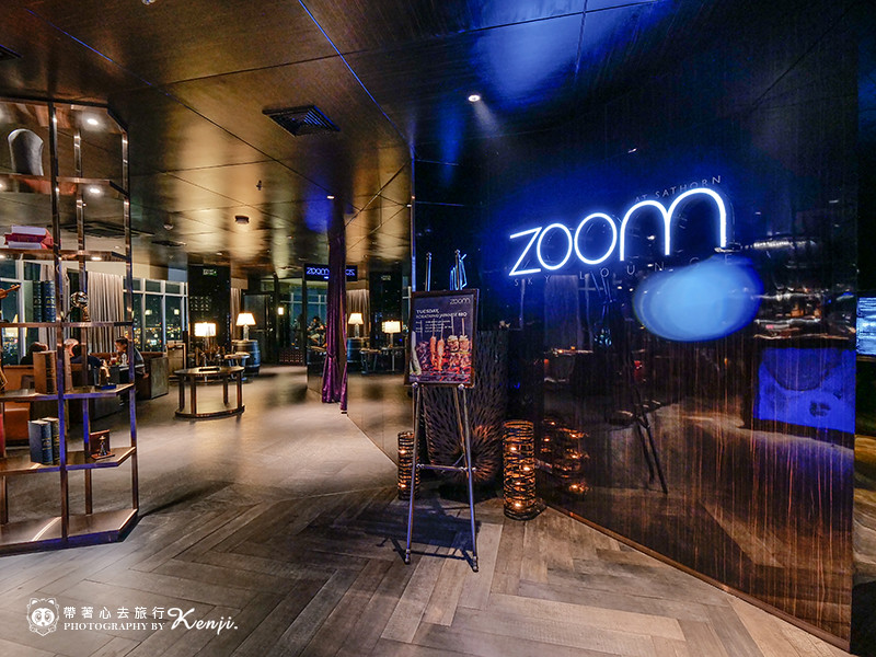 zoom-skybar-2