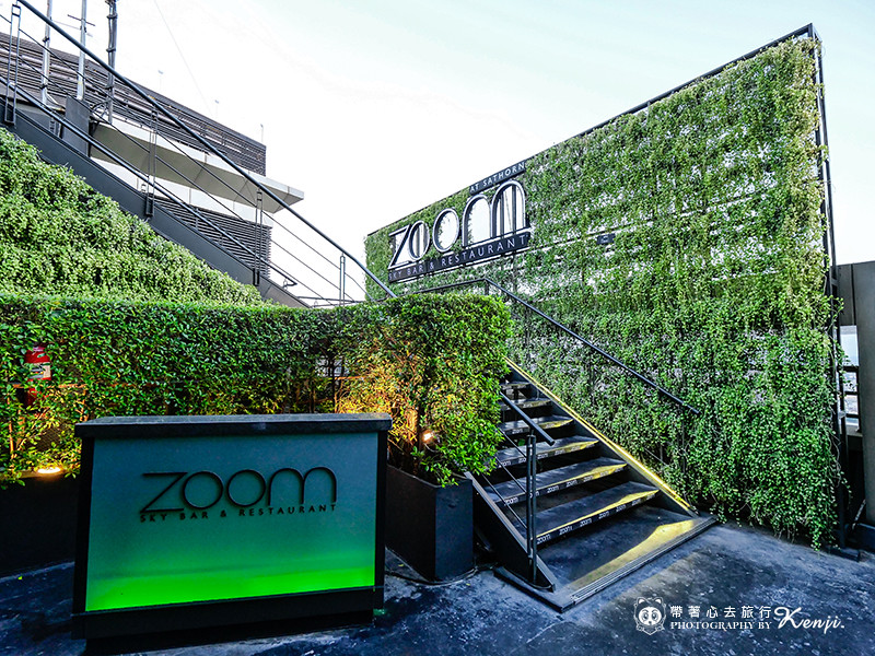 zoom-skybar-6