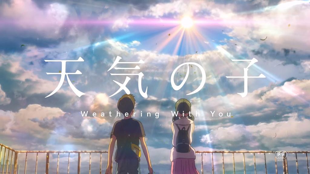 190426 -『你的名字』之後醞釀三年、新海誠監督奇幻劇場版《天氣之子 Weathering With You》台灣確定9/13正式上映!