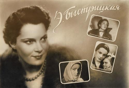 Elina Bystritskaya (1928-2019)