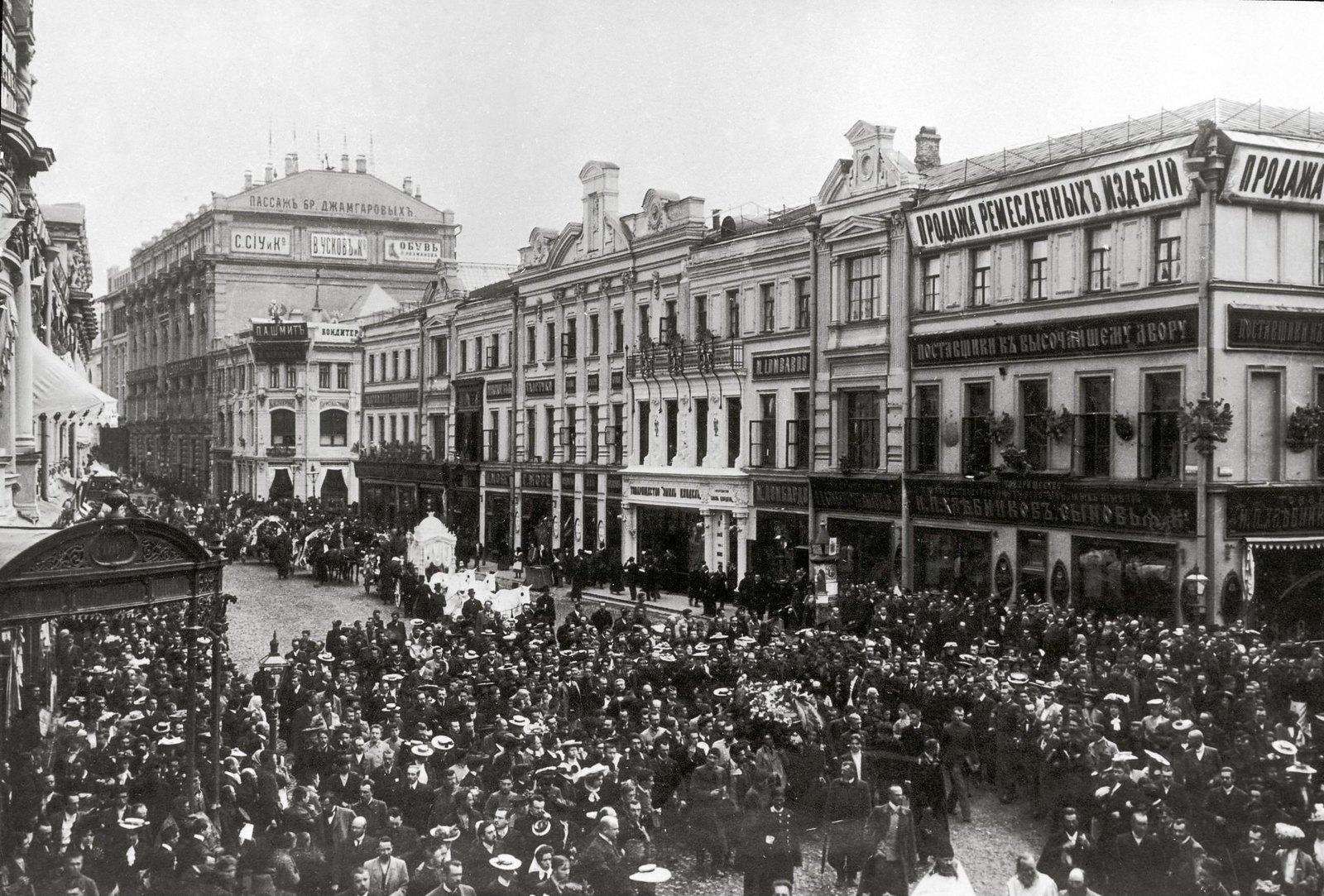 Кузнецкий мост. Похороны А. П. Чехова. 1904