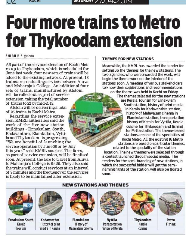 Kochi | Metro | കൊച്ചി മെട്രോ - Page 599