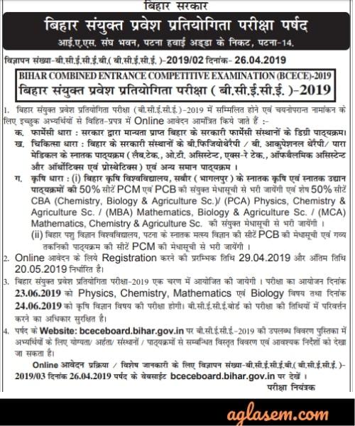 BCECE 2019 Agriculture notice