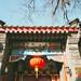 beijing_december-5