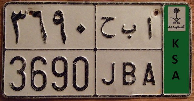5123 What are the types of number plates in Saudi Arabia 04