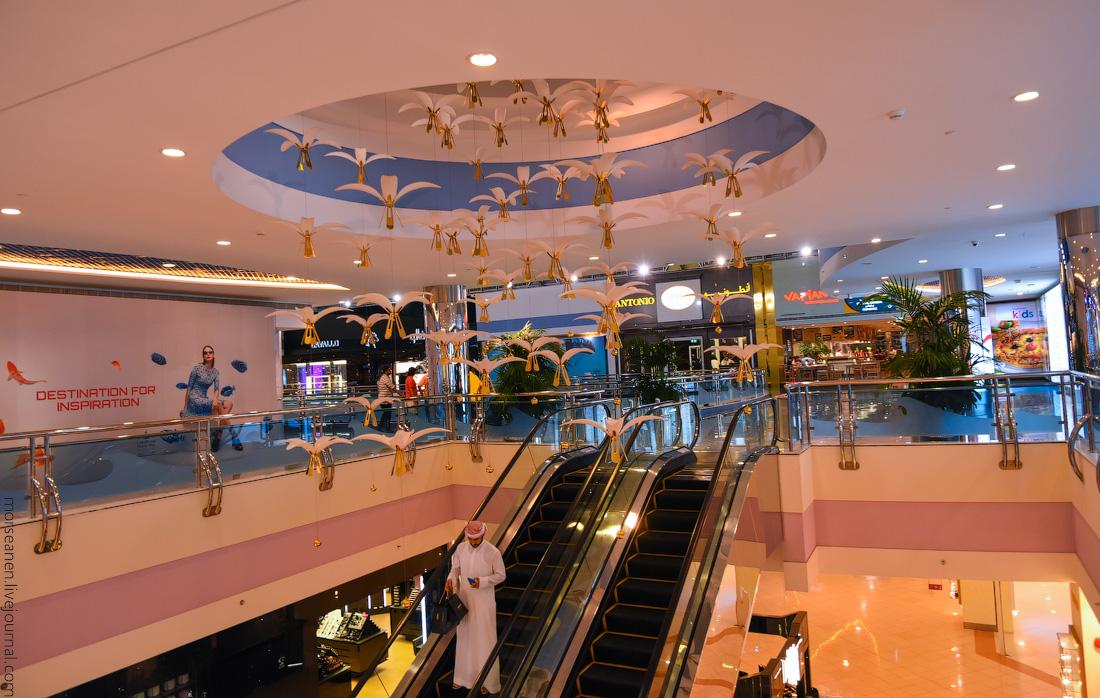 Marina-Mall-AB-(1)