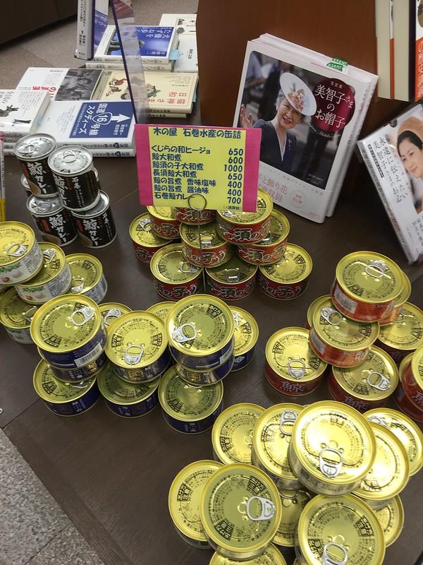 Walkonserven und Kaiserin-Literatur in einer Buchhandlung in Tokyo (April 2019)