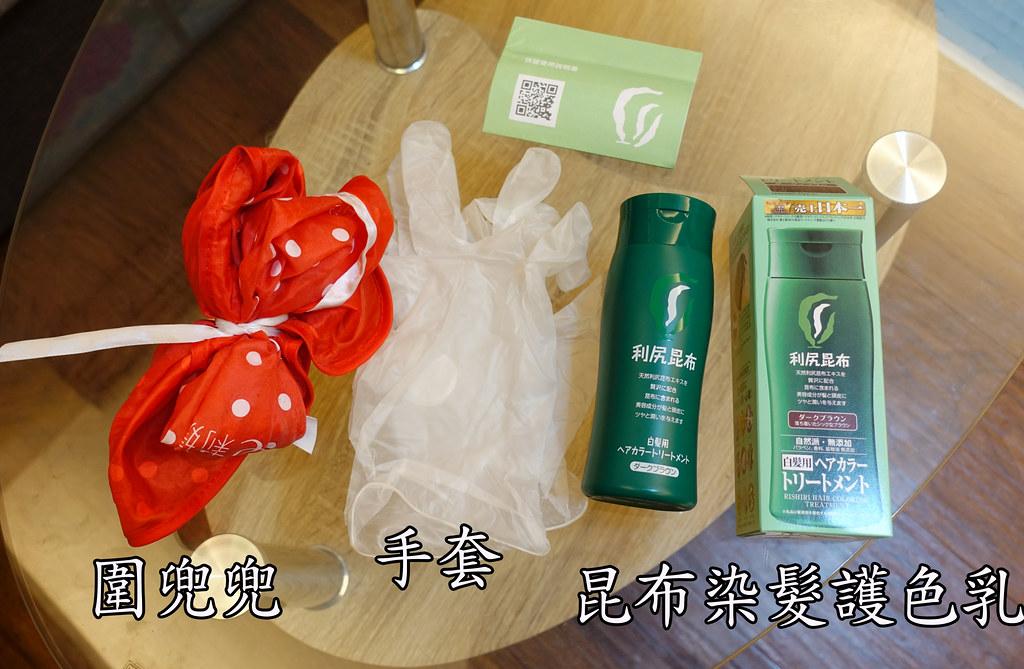 Sastty 利尻昆布染髮劑 (3)