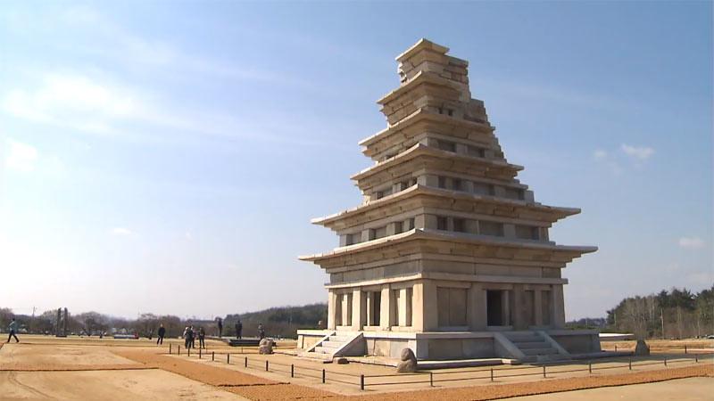 Pagoda batu tertua di Korea selatan.