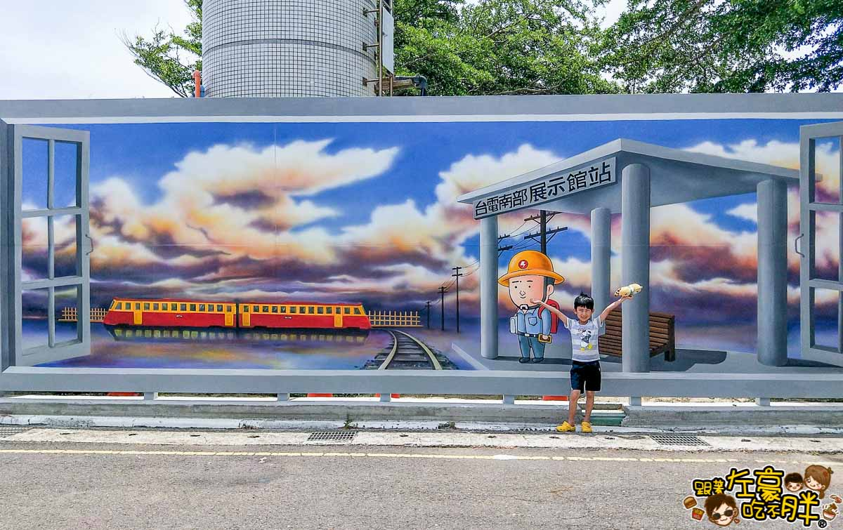 台電南部展示館-57