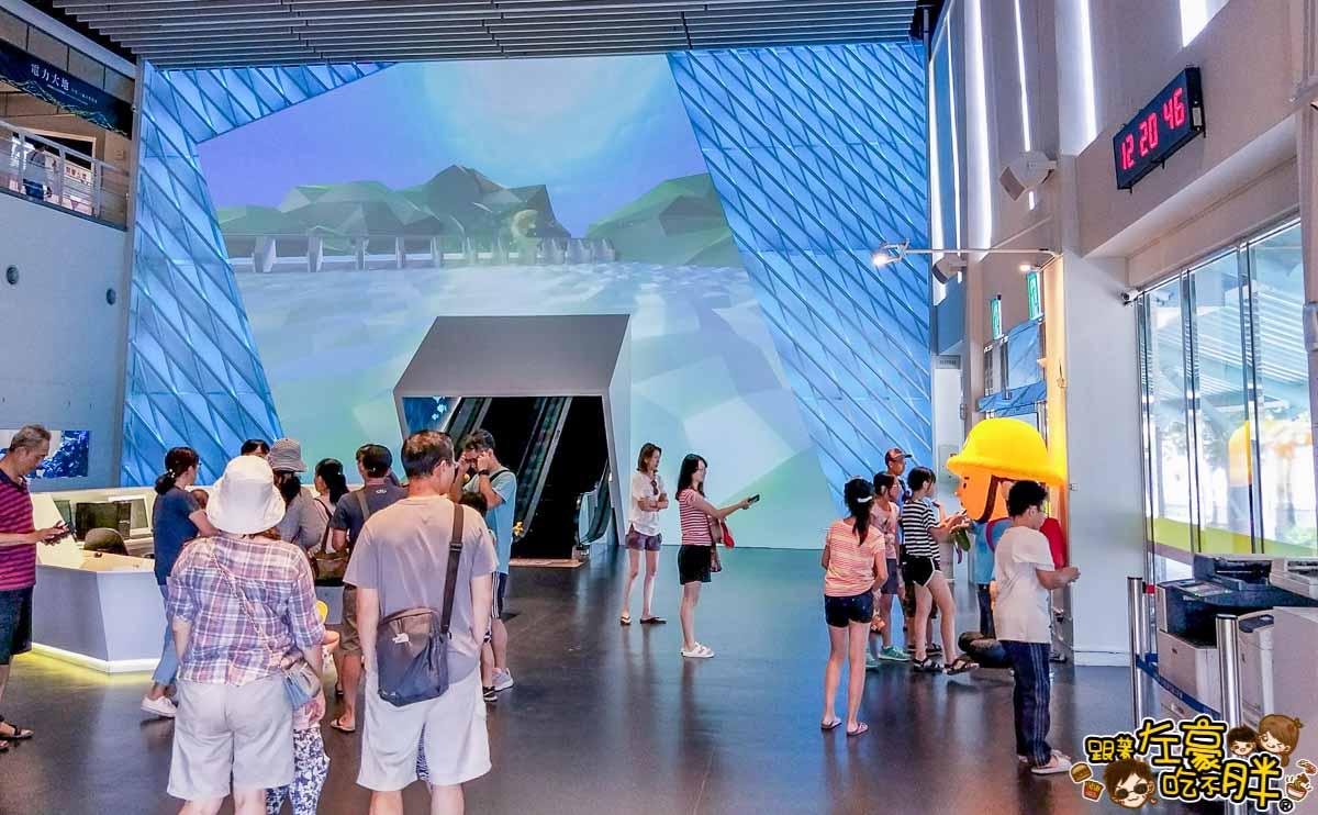 台電南部展示館-49