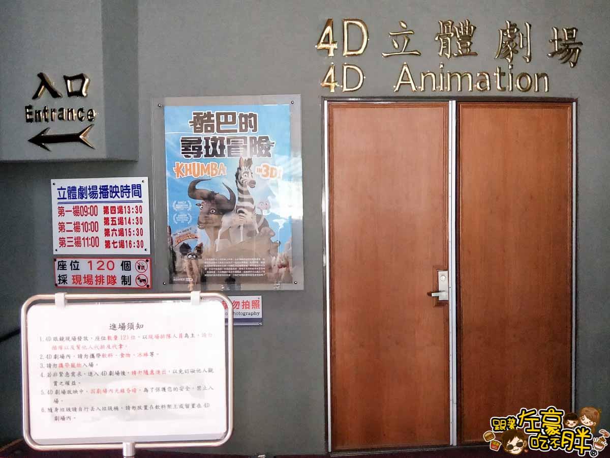 台電南部展示館-2