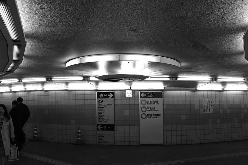 Ichigaya Station