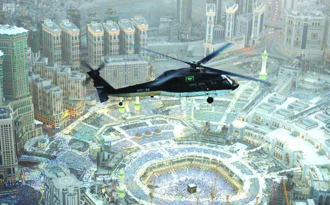 4280 Why don't Air planes fly over Holy Kaaba in Makkah 04