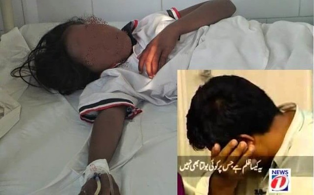 3664 Saudi Police arrests a man who raped a 7-years old Pakistani girl from Taif 01