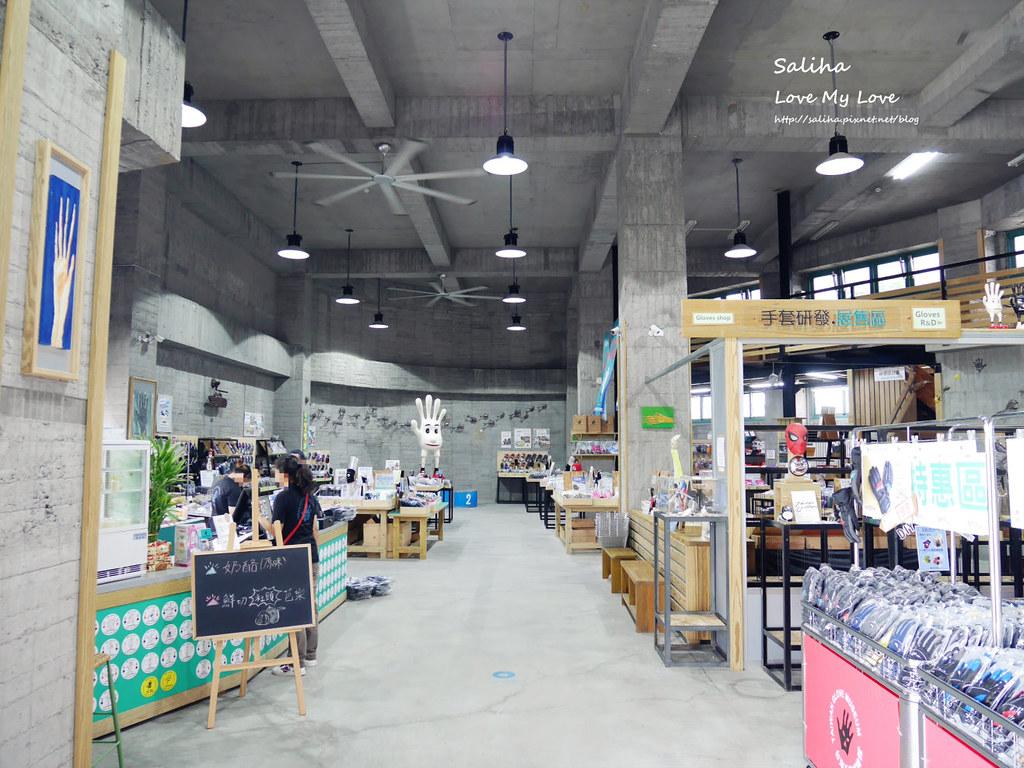 彰化一日遊好玩親子雨天景點推薦台灣手套博物館diy觀光工廠 (2)