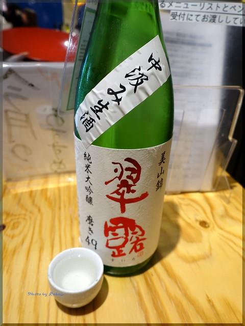Photo:2019-04-27_T@ka.の食べ飲み歩きメモ(ブログ版)_お好きな酒をお好きなだけ楽しめる空間【横浜】KURAND_07 By:Taka Logbook