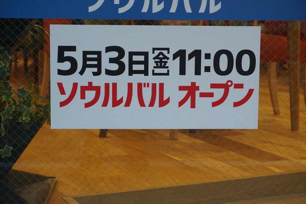 tcd(要町)